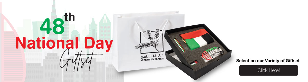 47th UAE National Day 2018 Products - Magic Trading